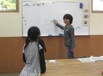 Lesson Kids3-2.jpg
